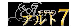 shop_logo10