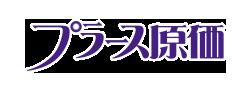 shop_logo12