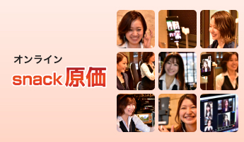 shop_img13-01